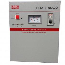 Стабилизатор Elim-Украина СНАП-5000