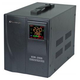 Стабилизатор Luxeon EDR-2000