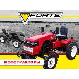 Садовый трактор Forte МТ-151S