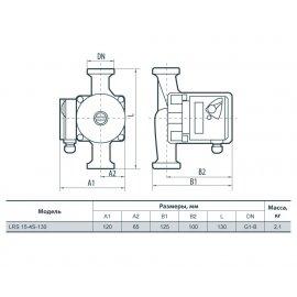 Циркуляционный насос Sprut LRS 15-4S-130 | (Китай)