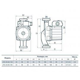 Циркуляционный насос Sprut LRS 25-6S-130 | (Китай)