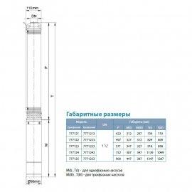 Насос для скважин Aquatica 3.5SDm3/11 | (Украина)