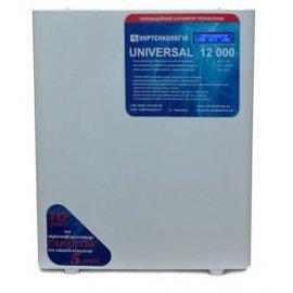 Стабилизатор Укртехнология НСН-12000 Universal
