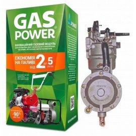 Карбюратор газовый Gaspower KBS-2/PM для мотопомп и мотоблоков