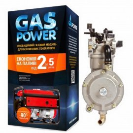 Карбюратор газовый Gaspower KMS-3 для генераторов