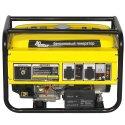 Генератор бензиновый Кентавр КБГ 605 Э