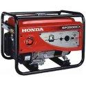 Генератор Honda EP 2500 CX RG