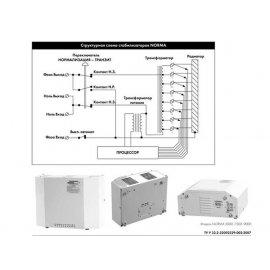 Стабилизатор Укртехнология NORMA 5000