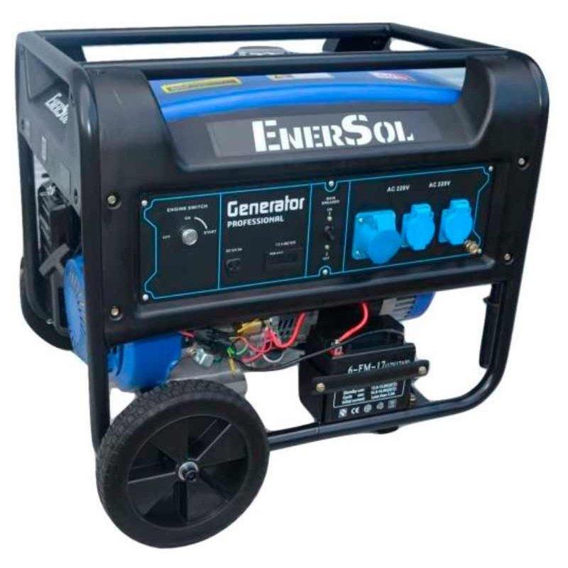 Генератор EnerSol SG-7PЕ (В)