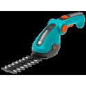 Садовые ножницы аккумуляторные Gardena ComfortCut нож для кустов