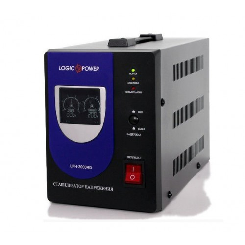 Стабилизатор LogicPower LPH-2000RD