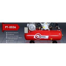 Компрессор INTERTOOL PT-0036